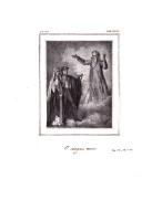 Stranica 394