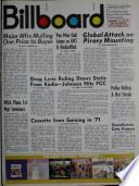 20 ožu 1971