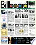 26 ožu 1994