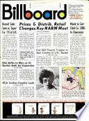 13 ožu 1971