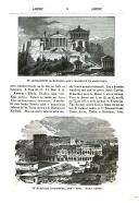 Stranica 9