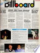 25 ruj 1982