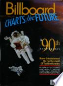 15 pro 1984
