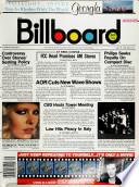 26 ruj 1981