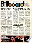 25 ruj 1971