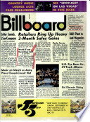 11 ruj 1971